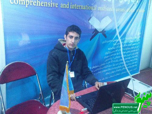 عدنان حسینی
