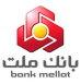 برای کمک اینترنتی به محک از طریق بانک ملت کلیک نمایید
